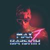 Неземная - Max Barskih mp3