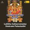 Lalitha Sahasranama Stotram Palastuthi