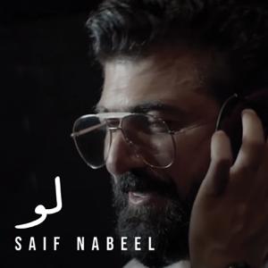 Saif Nabeel - Loo