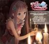 ルルアのアトリエ〜アーランドの錬金術士4〜オリジナルサウンドトラック