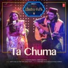 Ta Chuma From T Series Electro Folk Single
