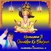 Hanuman Ji Shanidev Ke Bhajans By Narendra Chanchal Ji