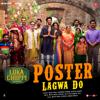 Mika Singh, Sunanda Sharma, Nikhita Gandhi, White Noise Studio's & Dilip Sen-Sameer Sen - Poster Lagwa Do (From