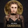 Cambodia - Single