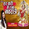 Har Wari Main Rakha Navtre Single