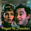 Mukhde Pe Gesu Aa Gaye From Payal Ki Jhankar Single