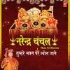 Narendra Chanchal Mata Ki Bhetein Tumhare Bhawan Pe Jyot