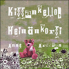 Anne Arffman - Kissankello, Heinänkorsi artwork