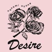 Nanami Ozone - Wet Mouth