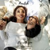 Fly With You Pearlish Title Song feat Pearle Maaney Srinish Aravind Single