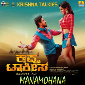 "Sridhar V Sambhram, Anwesshaa & Vihan Aarya - Manamohana (From ""Krishna Talkies"")"