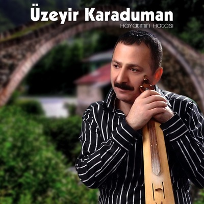 Xeyallar Samil Memmedli Shazam