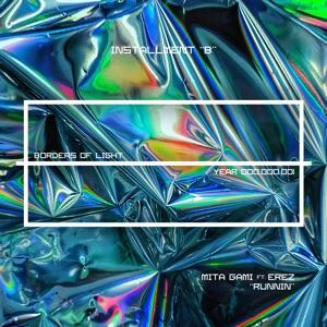 """Runnin (Installment """"B"""") [feat. Erez] - Single"""