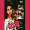 Manathil Oru Markazhi Original Motion Picture Soundtrack