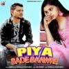 Piya Bade Baawre Single