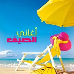 Habib Al Seef