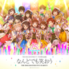 THE IDOLM@STER FIVE STARS!!!!! - なんどでも笑おう アートワーク