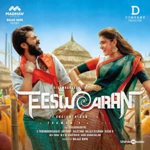 Thaman S. - Eeswaran (Original Motion Picture Soundtrack) - EP