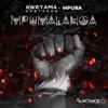 Kweyama Brothers & Mpura - iDlozi (feat. 12am) artwork