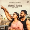Soorarai Pottru Original Motion Picture Soundtrack