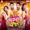 Jamai Badal Original Motion Picture Soundtrack Single