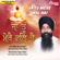Ja Tu Mere Wal Hai - Bhai Davinder Singh Ji Batala