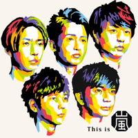 This is 嵐 - 嵐