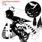 ASIAN KUNG-FU GENERATION - サイレン (2016)