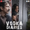 Vodka Diaries Original Motion Picture Soundtrack EP