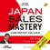 Japan Sales Mastery: Lessons from Thirty Years in Japan - Dr Greg Story