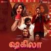 Love Me From Shakeela Tamil Single