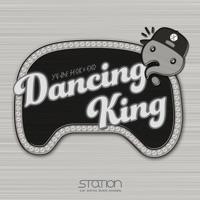 Dancing King - Single by Yu Jae Seok & EXO on Apple Music