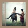 Various Artists - Melayu Hebat