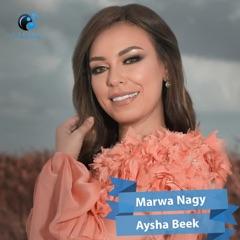 Marwa Nagy