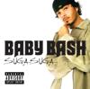 Baby Bash - Suga Suga (feat. Frankie J) обложка