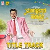 Title Track From Mangalavara Rajaadina Single