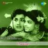 Thalaivan (Original Motion Picture Soundtrack) - EP