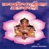 Ganpatichya Darshanala Jaauya Chala - Single