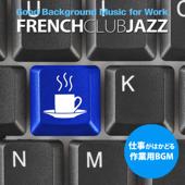 仕事がはかどる作業用BGM - French Club Jazz