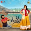 Utthara Original Motion Picture Soundtrack EP