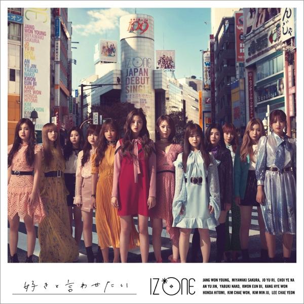 Sukito Iwasetai (Type B) - Single
