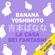 Banana Yoshimoto - La casa dei fantasmi