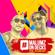 Love Games (feat. Nokwazi) - Malumz on Decks