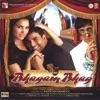 Bhagam Bhag (Original Motion Picture Soundtrack)