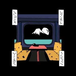 Romancecar - EP
