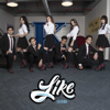 Like la Leyenda - EP - Like la leyenda