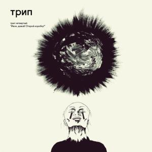 Vladimir Dubyshkin - Lose Yourself