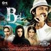 Bol Jhankar Original Motion Picture Soundtrack Single
