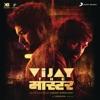 Vijay the Master Original Motion Picture Soundtrack