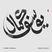 Yussef Kamaal - Lowrider